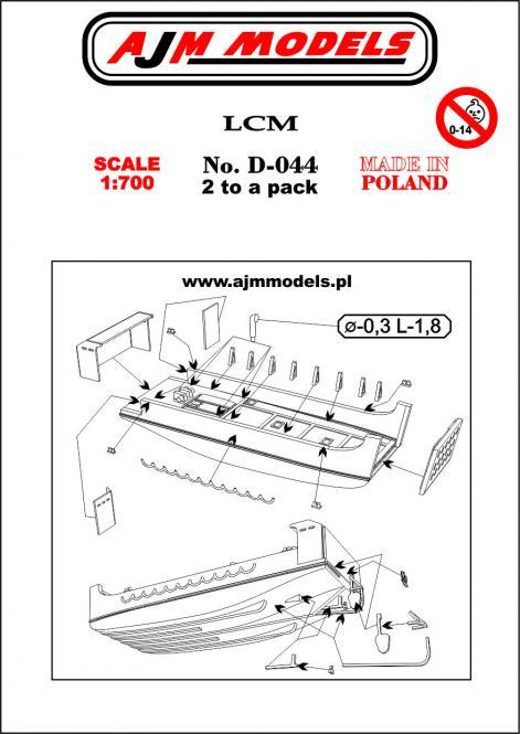 LCM (x2)