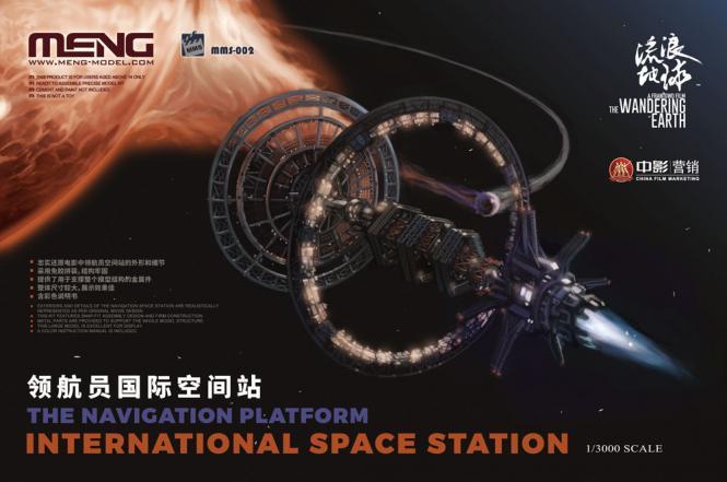 The Wandering Earth The Navigation Platform International Space Station