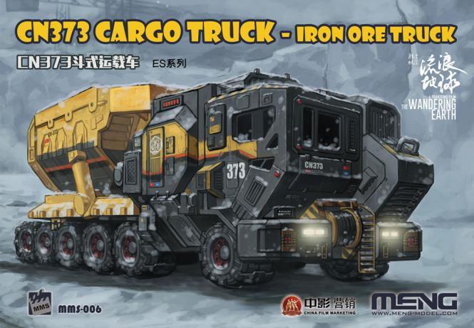 The Wandering Earth CN373 Cargo Truck - Iron Ore Truck