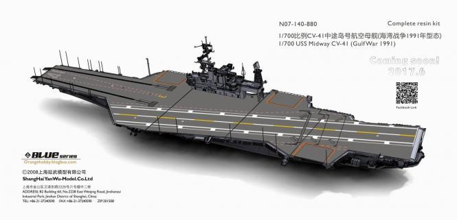 USS Midway CV-41 (Gulf War 1991)