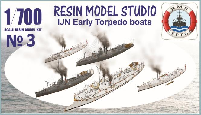IJN Early Torpedo Boats (5 kits)
