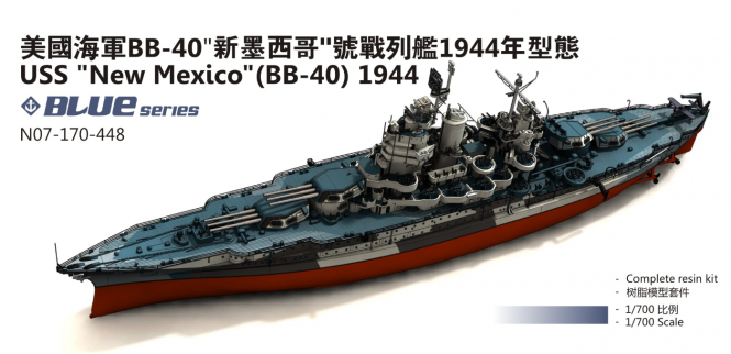 USS New Mexico (BB-40) Battleship 1944