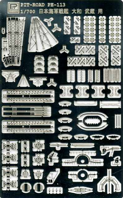 Yamato / Musashi IJN Battleship