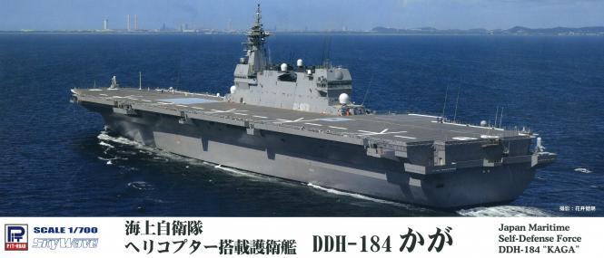 JMSDF Kaga DDH-184