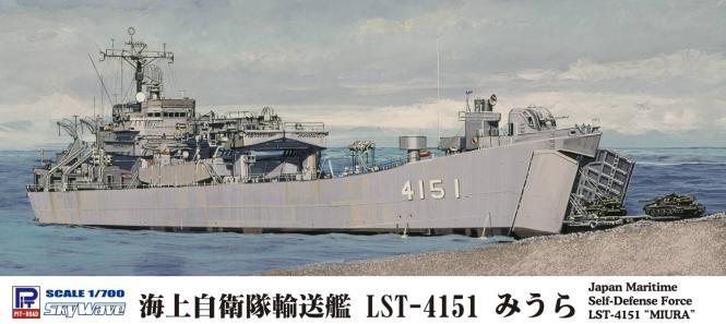 JMSDF Tank Landing Ship LST-4151 Miura