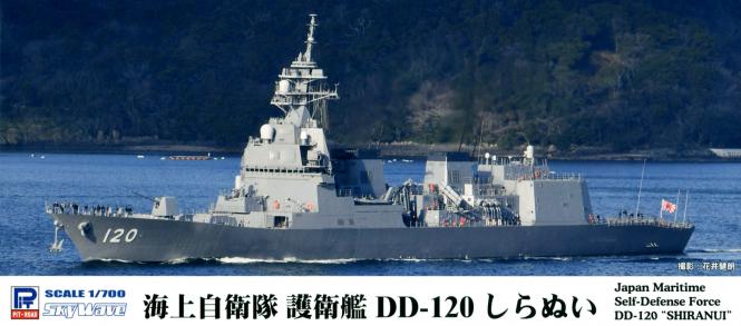 Shiranui JMSDF DD-120