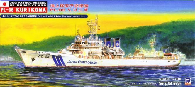 Kurikoma JCG Patrol Vessel PL-06