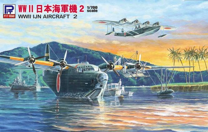 IJN Aircraft 2 WWII