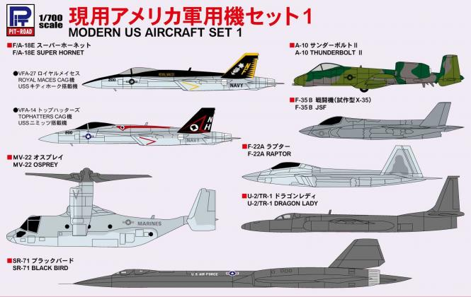 Modern US Aircraft Set 1