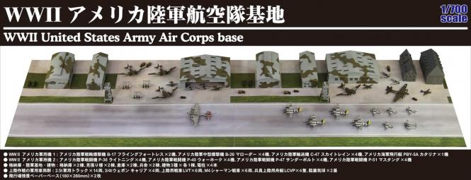 1/700 WWII United States Army Air Corps base in England