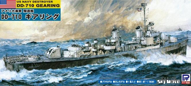 DD-710 Gearing