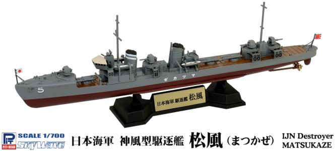 IJN Matsukaze Kamikaze-Class Destroyer