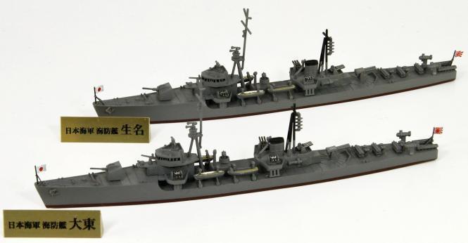 IJN Escort Ship Daito & Ikuna