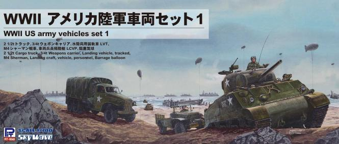 1/700 WWII United States Army Vehicles Set 1