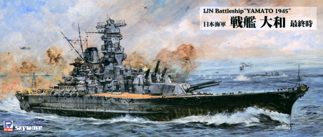 IJN Battleship Yamato Final Version 1945