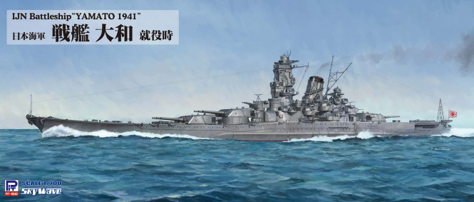 IJN Battleship Yamato 1941