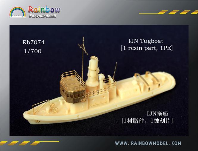IJN Tugboat (1 resin part, 1PE)