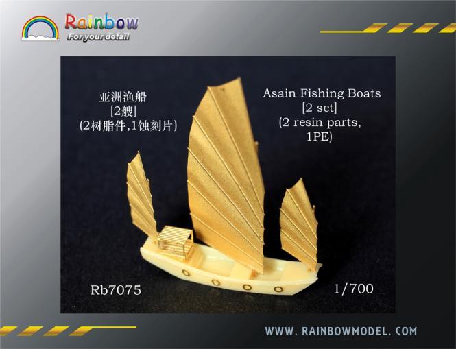 Asian fishing boats (2 set)