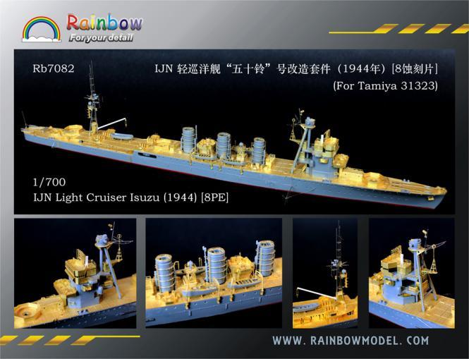 IJN Light Cruiser Isuzu (1944) [8 PE]
