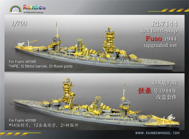 IJN Battleship Fuso 1944 upgrade set for Fujimi 401188