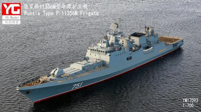 Russian Type P.11356M Frigate (Grigorovich-Class)