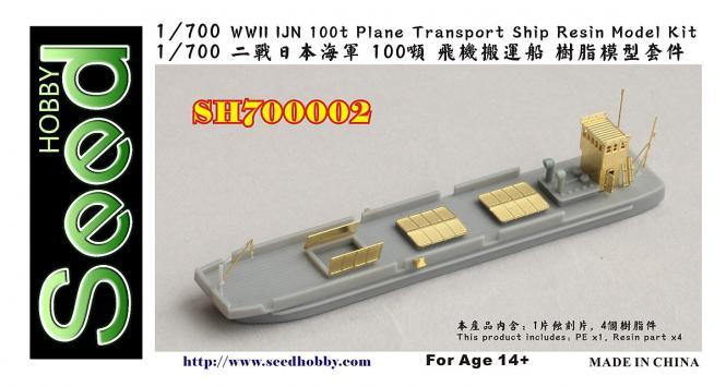 WWII IJN 100t Plane Transport Ship