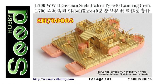 WWII German Siebelfähre Type 40 Landing Craft