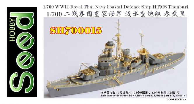 WWII Royal Thai Navy Coastal Defence Ship HTMS Thonburi