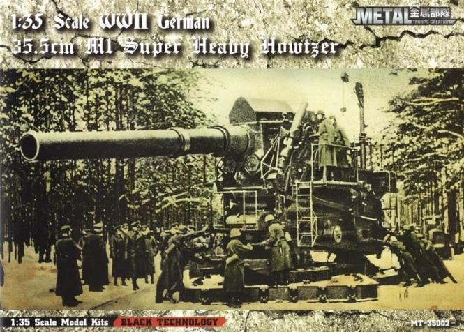 WWII German 35,5cm M1 Super Heavy Howitzer
