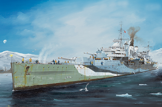 HMS Kent Heavy Cruiser