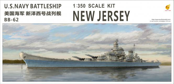 USS New Jersey BB-62 US Navy Battleship