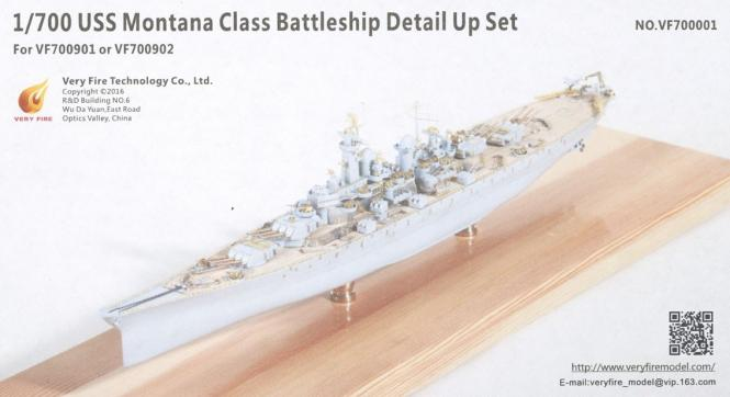 USS Montana Detail Up Set (for Veryfire VF700901)