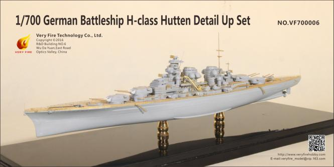 H-Klasse 39 Hutten German Battleship Detail Up Set