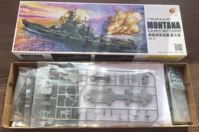 USS Montana BB-67 US Navy Battleship