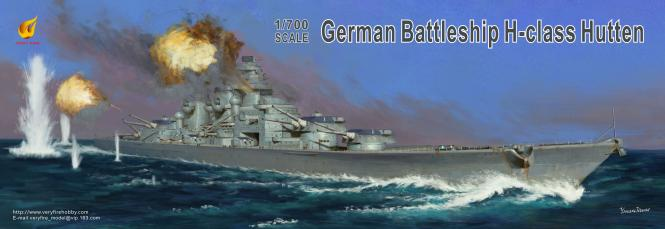 H-Klasse 39 German Battleship