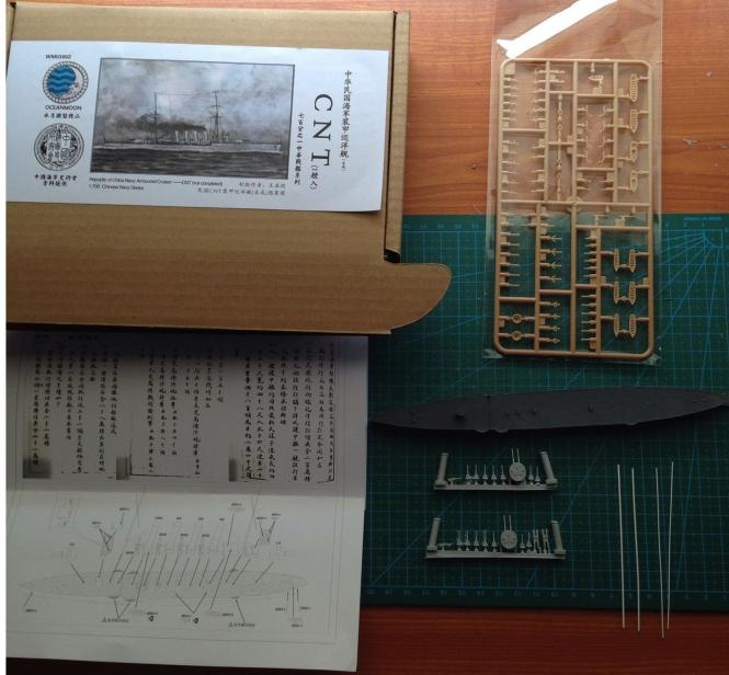 Republic of China Navy Armoured Cruiser -CNT (not completed)