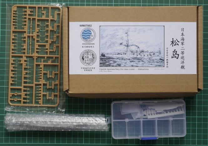 IJN Matsushima 2nd Class Cruiser