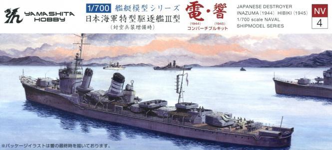 Japanese Destroyer Inazuma 1944 or Hibiki 1945
