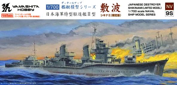 Japanese Destroyer Shikinami (Limited Edition)
