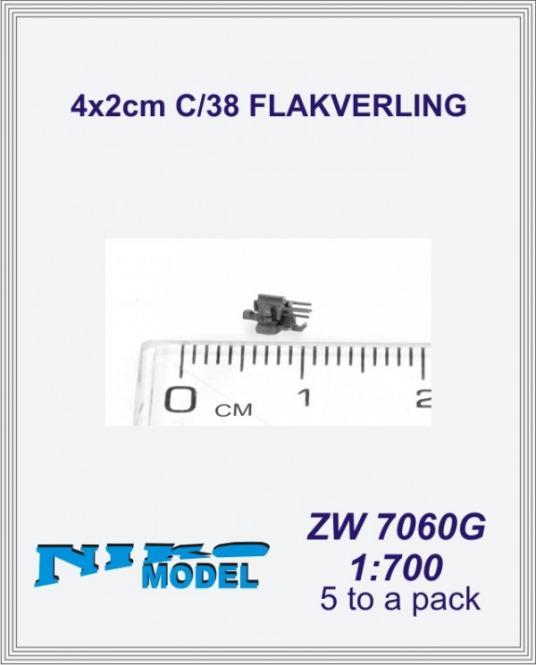 4x2cm C/38 Flakvierling (x5)