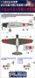 IJN Nakajima B5N2 (Kate) Type 97 / G-up 17