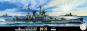 IJN Heavy Cruiser Suzuya 1944 (Operation Sho-1)