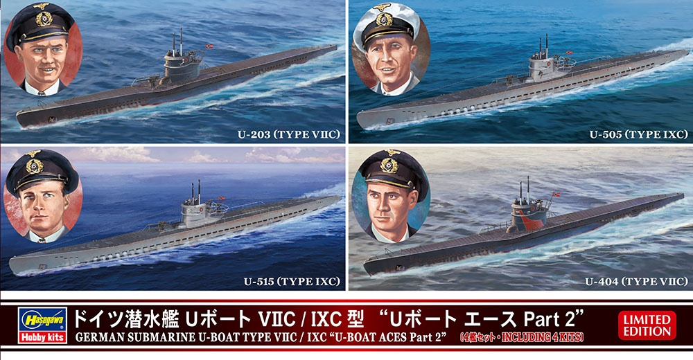 German submarine U-733
