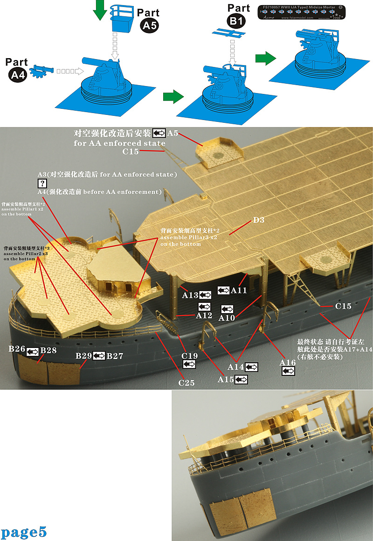 nnt ija escort aircraft carrier akitsu maru purchase online